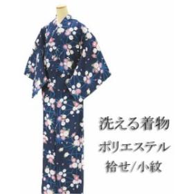 (洗える着物) 新品 洗える着物 ポリエステル小紋 M寸(新品)