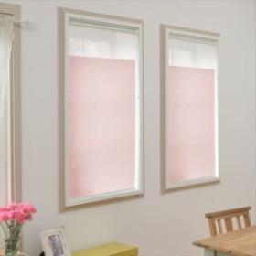 〔横幅オーダー〕 ロールスクリーン 〔シングル〕 プル式 調光タイプ ピンク 高さ90cm 幅30~50cm 調光部20cm