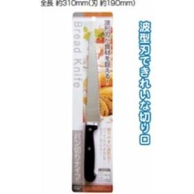 パン切りナイフ 39-264 〔まとめ買い12個セット〕