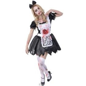 〔コスプレ〕ZOMBIE COLLECTION Zombie Maid(ゾンビメイド)