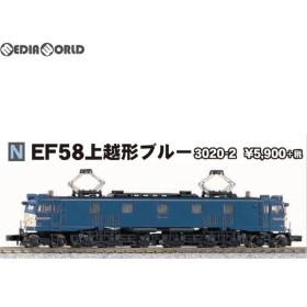 『新品即納』{RWM}(再販)3020-2 EF58 上越形 ブルー Nゲージ 鉄道模型 KATO(カトー)(20180322)