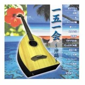 会田敏樹 一五一会~沖縄~ CD AX-706