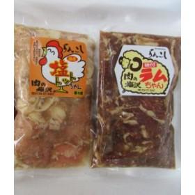 C-1コース   ラムちゃん・塩とっとちゃん(肉の梅沢)