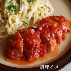 おかずチキン トマト味 240g×3パック 簡易包装済