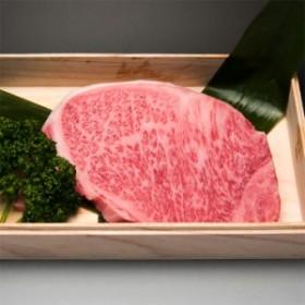 松阪牛サーロイン ステーキ 200g