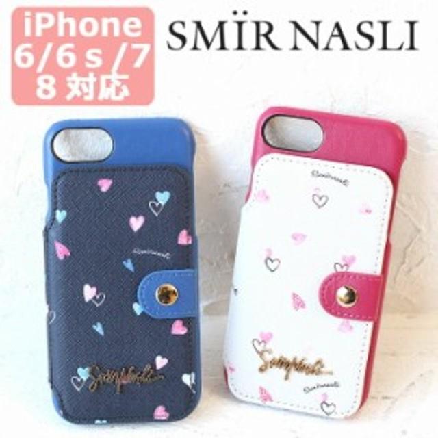 サミールナスリ iphoneケース SMIRNASLI iPhone8 iPhone7 iPhone6 iPhone6s 対応 SMIR NASLI ハート モバイルケース
