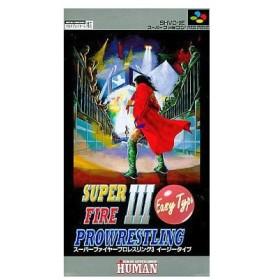 『中古即納』{SFC}スーパーファイヤープロレスリング3 イージータイプ(Super Fire Pro-Wrestling 3 Easy Type)(19940204)