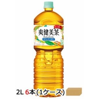 ●代引き不可 コカ・コーラ 爽健美茶すっきりブレンド ペコらくボトル 2L 2リットル PET×6本 × 1ケース 46365