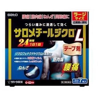 「佐藤製薬」 サロメチールジクロL 7枚入 「第2類医薬品」