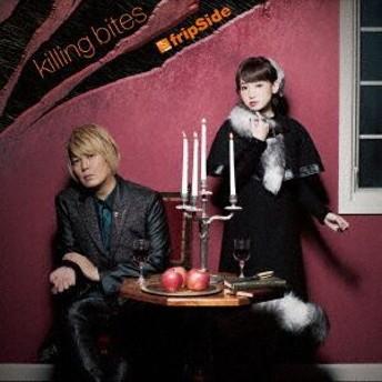 【中古】【CD】 killing bites(CD+DVD) fripSide GNCA-512