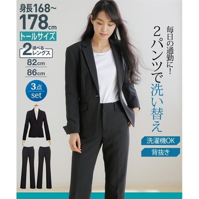 トールサイズ 洗える2パンツスーツ(選べる2レングス) 【高身長・長身】オフィススーツ,tall