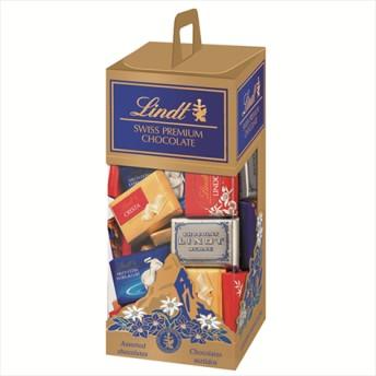 リンツ Lindt チョコレート チョコ スイーツ ギフト ナポリタン アソートキャリーボックス