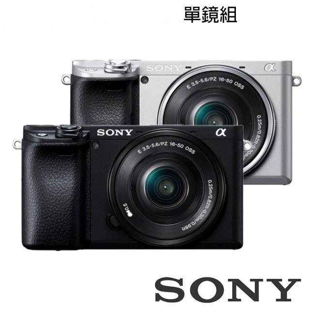 SONY 單眼相機 A6400L 單鏡組(公司貨) ILCE-6400L A6400 ★110/2/21前贈原電充電組+32G高速卡+吹球清潔組+保護貼