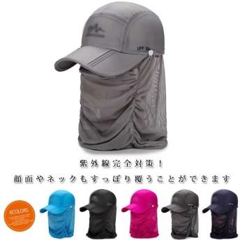 UVカット フェイスマスク付き帽子