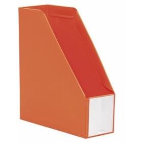 セキセイ ボックスファイル オレンジ AD-2650-51 00015703