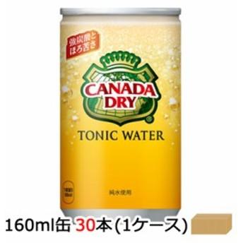 ●代引き不可 コカ・コーラ カナダドライトニックウォーター160ml缶×30本 × 1ケース 炭酸水 46074