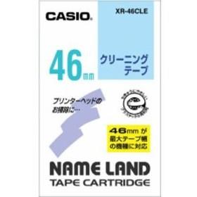 カシオ ネームランドテープ XR-46CLE 00032866