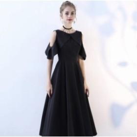 春夏 ドレス お呼ばれ ノースリーブ レディース ドレスワンピース パーティードレス ミモレ丈 袖 デザイン 小さいサイズ XS 肩出し シン