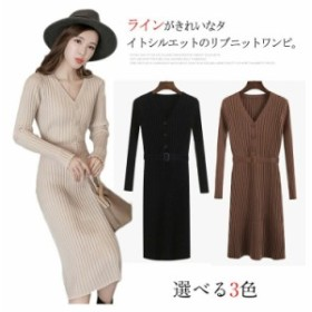 ロングニットワンピース リブ編み ベルト付き 着痩せ フロントボタン飾り&ベルト付き! ワンピース 韓国 ファッション プチプラ