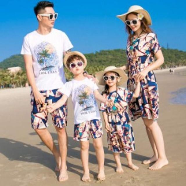 【キッズ】親子ペア ルック 親子お揃い お揃いコーデ 親子ペアルック 家族ペアルック お揃い カップル ワンピース tシャツ パンツ 夏 海