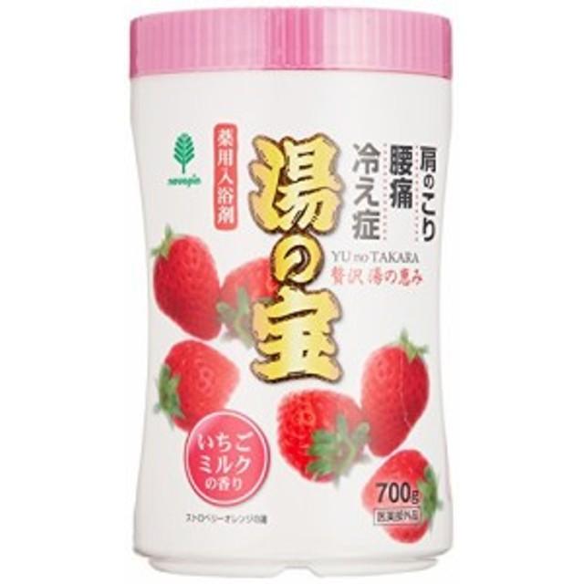 紀陽除虫菊 湯の宝 いちごミルクの香り (丸ボトル) 700g【まとめ買い15個セット】 N-0064