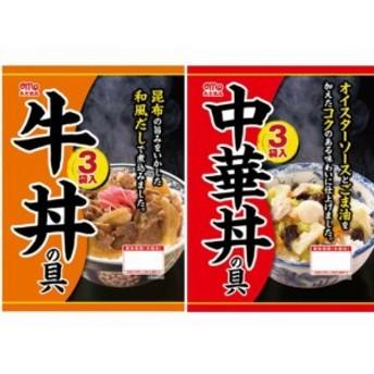 牛丼・中華丼の具セット(牛丼の具135g×3食、中華丼の具155g×3食)