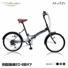 マイパラス 折畳自転車 20インチ シマノ6段変速 M-205-GR セージグリーン 池商