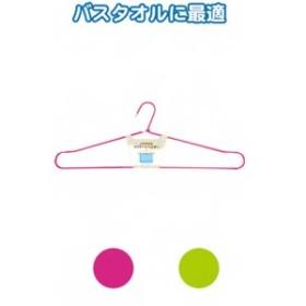 バスタオルワイヤーFハンガー70cm 【まとめ買い12個セット】 38-194