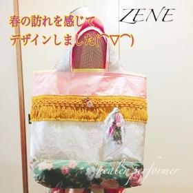 春を感じて ZENEトートバッグ