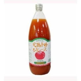 信州自然王国 トマトジュース100% 1L×6本 0615(支社倉庫発送品)