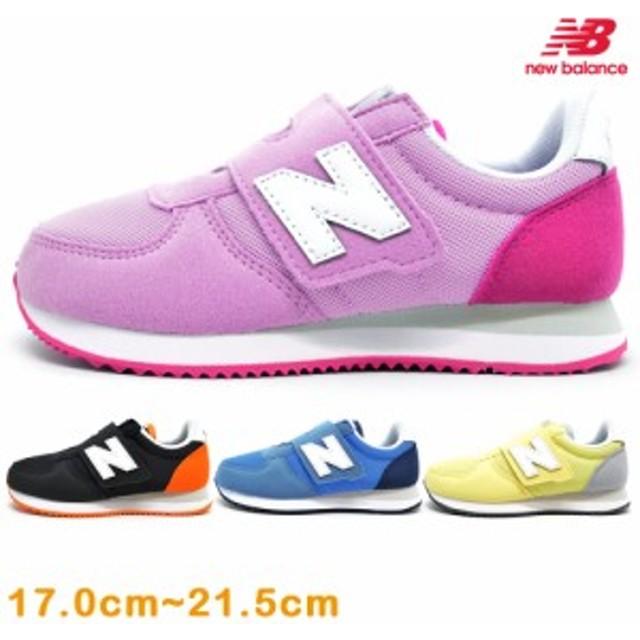 88c669f98c3e8 new balance ニューバランス/ /PV220 PPL/BKO/CBL/YLW / /キッズ. トップ キッズ・ベビー・マタニティ キッズ 靴  スニーカー