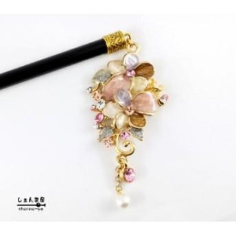 気品花。o○ゴールド・ピンクフラワー あこや本真珠 かんざし