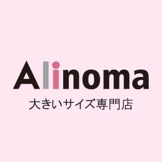 Alinoma(アリノマ)|alinoma
