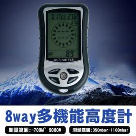 デジタル 登山 高度計 気圧計 天気予報 羅針盤 アウトドア