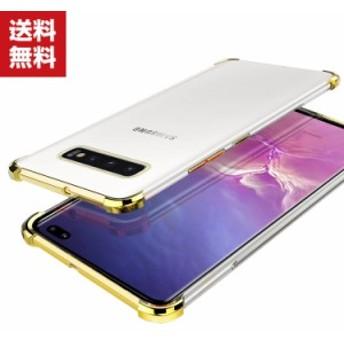 Samsung Galaxy S10 S10+ S10e ケース 背面カバー・CASE