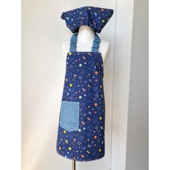 ひとりで着られる キッズエプロン&三角巾セット 宇宙柄