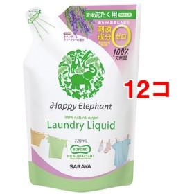 ハッピーエレファント 液体洗たく用洗剤 詰替用 (720mL12コセット)
