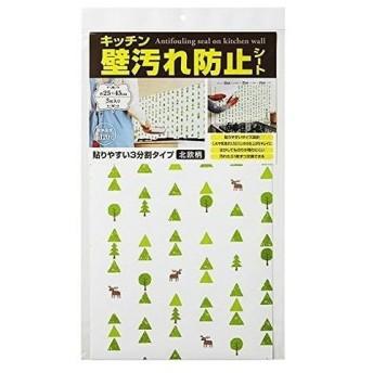 アール キッチン汚れ防止シート ノルディック KK-002