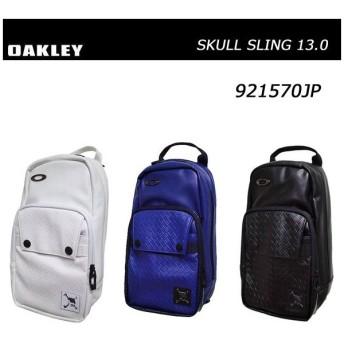 【即納です。】オークリー ゴルフ スカルスリング ショルダーバッグ OAKLEY SKULL SLING 13.0【921570JP】2019年モデル