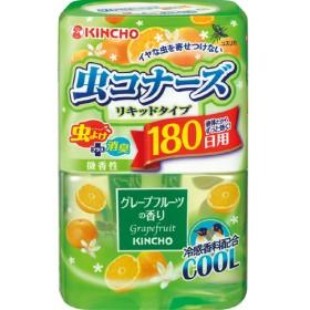 虫コナーズ リキッドタイプ 180日用 グレープフルーツの香り 虫よけ・消臭・芳香 (400mL)