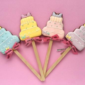 ケーキのロリポップクッキー アイシングクッキー ホワイトデー2019
