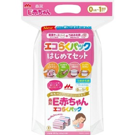 森永 E赤ちゃん エコらくパック はじめてセット (400g2袋入)
