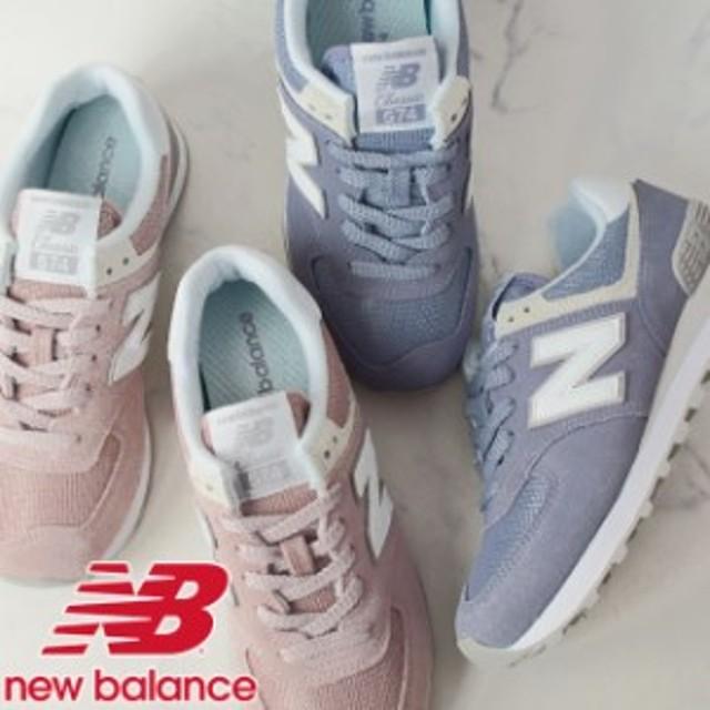 b971e99de3742a レディース スニーカー ローカット 運動靴 ニューバランス new balance WL574 ワイズB パープル ピンク