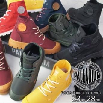 レディース ユニセックス スニーカー ブーツ レインシューズ パラディウム PALLADIUM 76357 パンパ パドルライト +WPD 防水