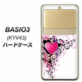 au BASIO3 KYV43 ハードケース / カバー【007 スタイリッシュハート(白) 素材クリア】 UV印刷 (au ベイシオスリー KYV43/KYV43用)
