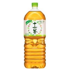 シヤチハタ十六茶 2LF914509