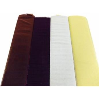 持越品 コーラル ラメニットシャンブレー 生地 布 160038 巾:約150cm 商用利用可能