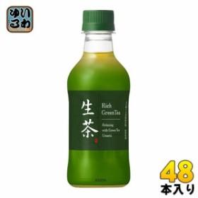 キリン 生茶 300ml ペットボトル 48本 (24本入×2 まとめ買い)