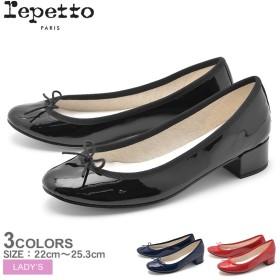 REPETTO レペット シューズ バレリーナ カミーユ V511V レディース 靴