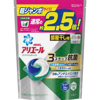 アリエール 洗濯洗剤 リビングドライジェルボール3D 詰め替え 超ジャンボ (44コ入)